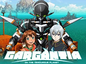 Gargantia On The Verdurous Planet: Season 1